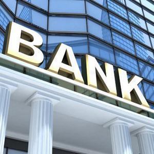 Банки Вачов