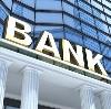 Банки в Вачах